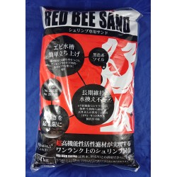 Shirakura Red Bee Sand...
